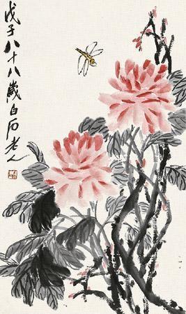 花卉 by qi baishi