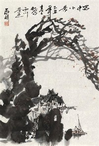 蜀中小景 by ya ming
