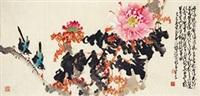 牡丹双雀 镜心 纸本 by zhao shaoang