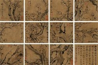 墨竹册 (bamboo) (album of 12) by xiang shengmo