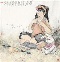 暖晨 镜心 设色纸本 (painted in 2014 girl) by li yongwen