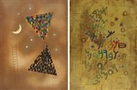 le stgne et l'acte (album w/7 works) by mordechai ardon