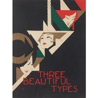 three beautiful types by alfonso iannelli