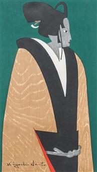 woman by kiyoshi saito