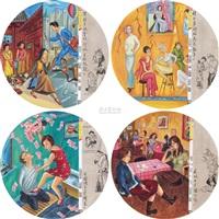 "圈点上海百多图 (highlight of ""a mosaic of more in shanghai"") by liu dahong"