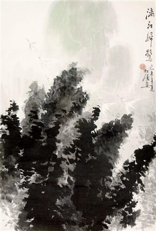 山水 by zhao songtao