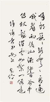 行书诗 (poem in running script calligraphy) by luo jialun