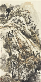 太行山高 (scenery) by baiyun xiang