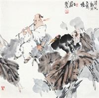 清风动水入荷塘 镜心 设色纸本 (lotus pond) by liang zhanyan