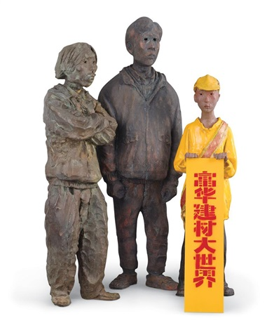 《城市农民》创作稿 (三件一组) city farmer series of three 3 works by liang shuo