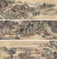 山水 (landscape) by guan huai