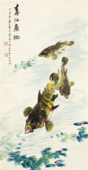 春江鱼肥 立轴 纸本 by wu qingxia