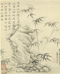 bamboo and rock, after ni zan by shao mi