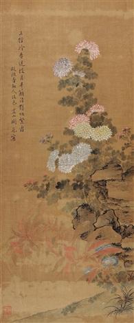 半篱清艳 by kan lan