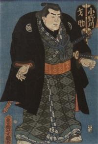 der sumo-ringer onogawa hokunosuke (?) in kimono und haori und mit zwei schwertern by ikkeisai yoshichika