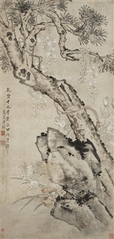 pine tree and stone by li chang