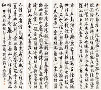 calligraphy (couplet) (4 works) by liu xizai