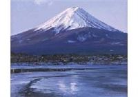 mt. fuji in the dawn (kawaguchi lake) by hiroshi higuchi