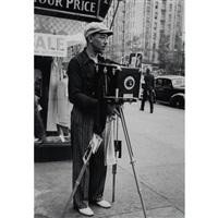 harlem street photographer, ny by lucien aigner