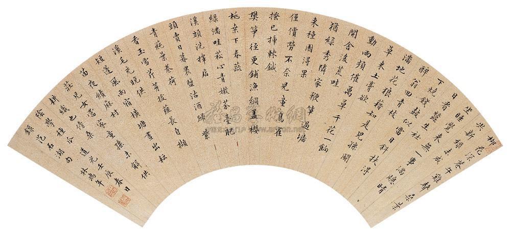 calligraphy by lin hongnian