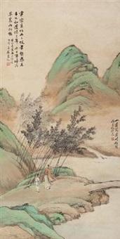 竹林觅句图 by huang shanshou