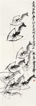 群虾图 by qi bingsheng