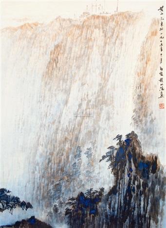 黄山气象站 by zhao songtao
