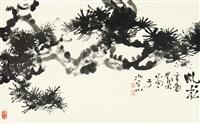 虬龙 (pine) by deng lin