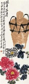 延年益寿 by qi liangchi