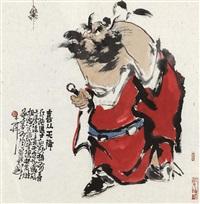 喜从天降 by lin yueping