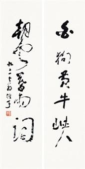对联 立轴 (couplet) by li xiongcai