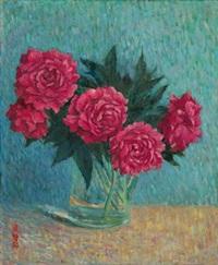瓶花 (flowers in vase) by zhou bichu