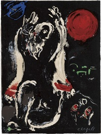 isaïe (from bible) by marc chagall