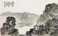 山水 by ren zhenhan