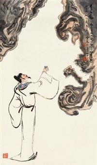 李白吟月 镜片 设色纸本 by gu bingxin
