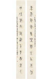 eleven-character seal script (couplet) by ma zikai