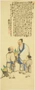 売柑者図 by tomioka tessai