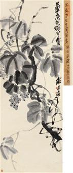 笔底明珠 立轴 水墨纸本 by wu changshuo