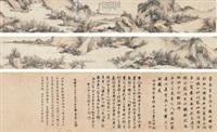 寒林图 (landscape) by zhang zongcang