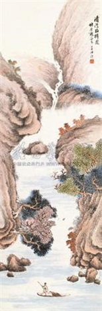 山涧奔泉 by gu yun