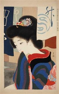 jûichigatsu koharubi (from shin ukiyo-e bijin awase) by ikeda shoen