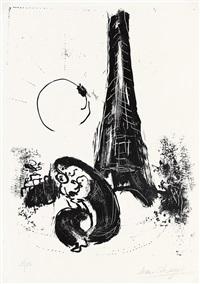 mère et enfant à la tour eiffel by marc chagall