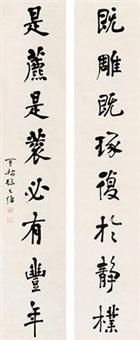 书法对联 (couplet) by xu changxu