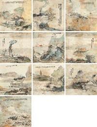 羊城十景 (十开) (10 works) by liang yuwei