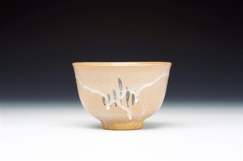 tea bowl by taroemon nakazato