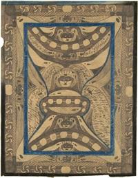 der richter-hall, oder, sogenanntee plattinn-becher: d's vreeneli trägt ihn by adolf wölfli