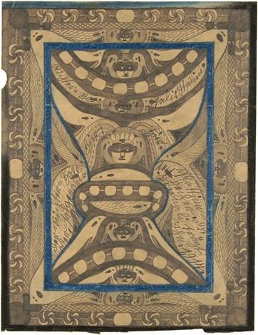 der richter hall oder sogenanntee plattinn becher ds vreeneli trägt ihn by adolf wölfli