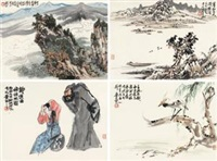 杂画册 (painting miscellany) (album of 8) by xiao ping