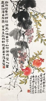 蔬果图 by ling zhizhi and qi baishi
