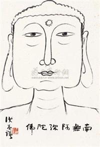 佛像 by hong pimo